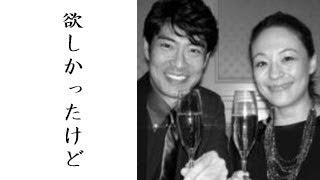 高嶋政宏は、2005年に結婚をしているのですが子供はいないようです 【チ...