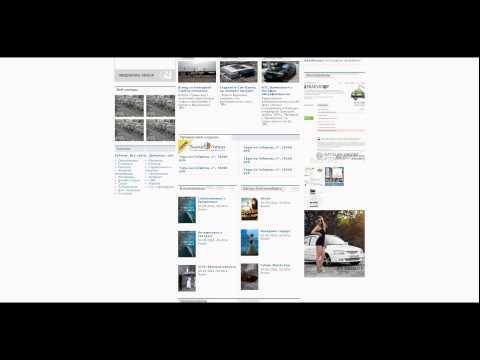 Пример размещения новостей в шаблоне BlueStyle для W2W.Городской портал