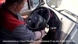 видео Грузовой автомобиль ДАФ ХФ 105
