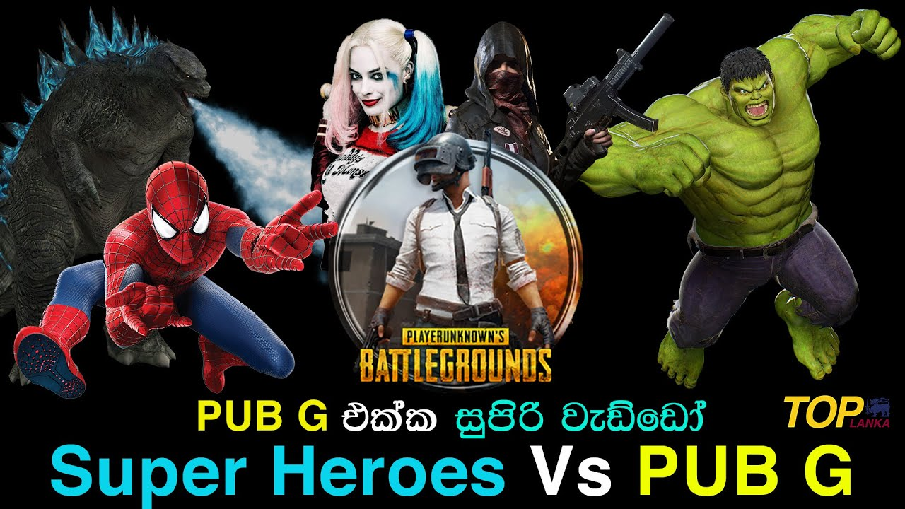 Pub G Animation - Super Heroes vs Pub G   Pub G එක්ක සුපිරි වැඩ්ඩෝ