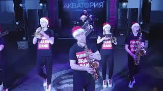 Funkorn Brass Band - Буратино (cover)