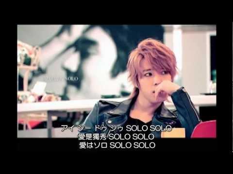 Super Junior-M 華麗的獨秀(S.O.L.O)   ルビ+歌詞+日本語訳