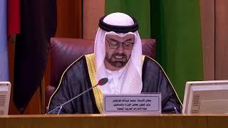 جائزة التميز الحكومي العربي
