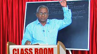 79 EPI K Sundar Rao Garu