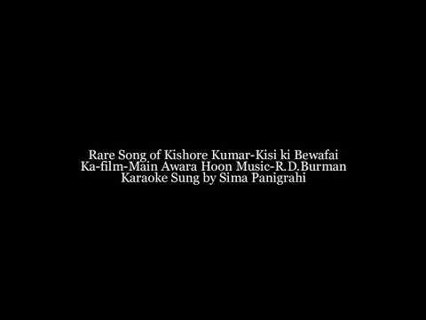 Kisi ki Bewafai Ka by Legend Kishore Kumar