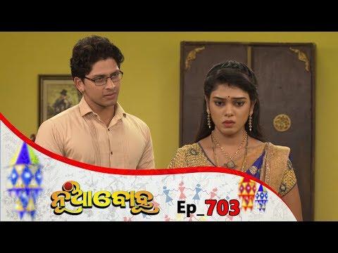 Nua Bohu | Full Ep 703 | 17th Oct 2019 | Odia Serial – TarangTV