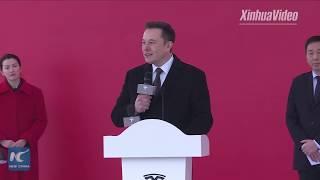 Tesla breaks ground on gigafactory in Shanghai