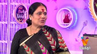 Star Kitchen promo video 30-11-2015 Tv Serial Actress Shanthi Williams spl Episode 1113 Vendhar Tv shows programs 30th November 2015