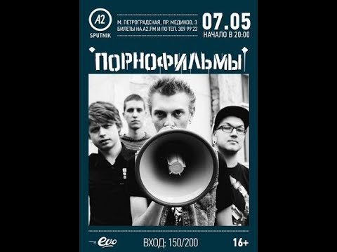 Мужской стриптиз клуб ЛяМур