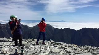 加賀谷はつみ - 雲の向こう