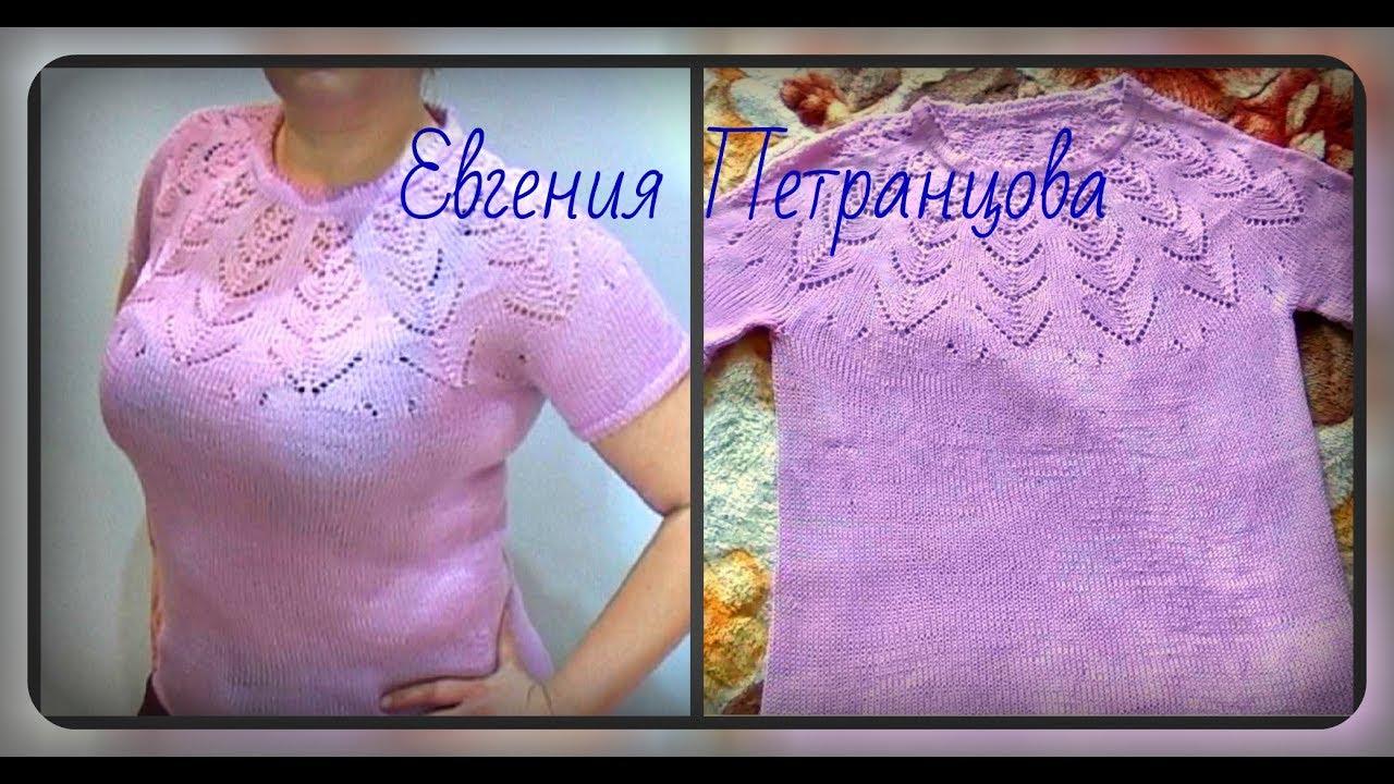Летняя женская кофточка с ажурной, круглой кокеткой. Вязание спицами
