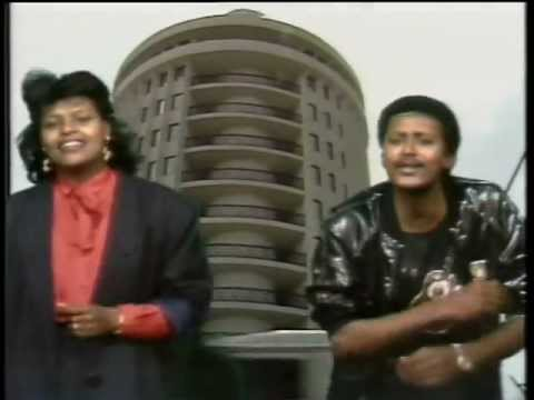 Ethio Oldies: Hamelmal Abate and Neway Debebe  Harer ሃረር