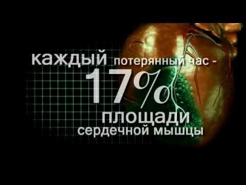 После инфаркта миокарда, жизнь и реабилитация