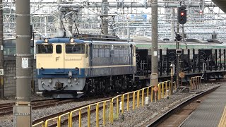 2020/10/28 【宇都宮配給】 EF65 1104 + ホキ800形 尾久駅 | JR East: Ballast Hopper Wagons for Inspection at Oku