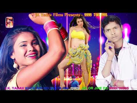 Super Hit Bhojpuri Song || धरना में लहंगा फार देब || Suraj Samrat Chaudhary