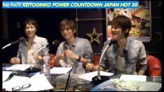Lead - 20130615 bayfm 「POWER COUNTDOWN JAPAN HOT 30」3