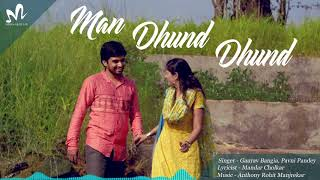 latest-romantic-marathi-song-man-dhund-dhund-movie-charandas-chor