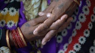 भारत: बलात्कार पीड़ितों के इंसाफ की राह में रुकावटें