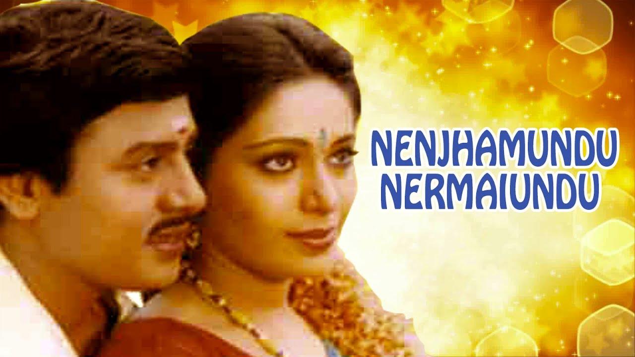 Tamil Super Hit Movie Nenjamundau Nermai Undu Ramarajan Roobini By Cinema Today