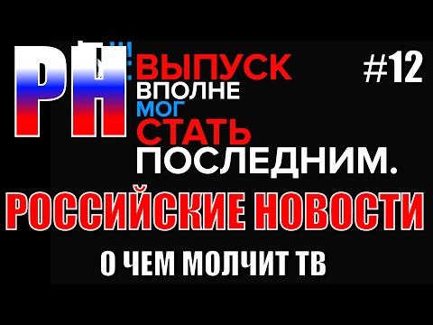 продажа квартир от 570 000 руб