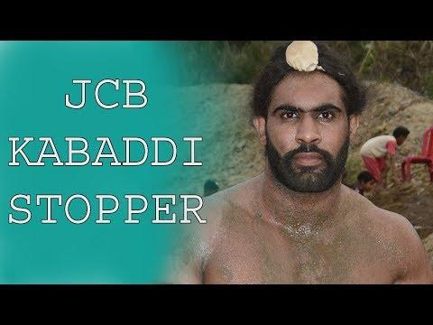JCB BHALOWAL - KABADDI STOPPER 💪 ਨਵੇਂ ਜੱਫੇ 💪 KAHNUWAN KABADDI CUP - 2019