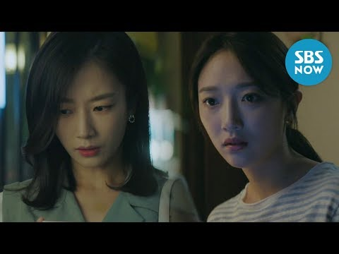 Jang Na-ra, a revelation to embarrass everyone 《VIP》 VIP EP10 from YouTube · Duration:  3 minutes 34 seconds
