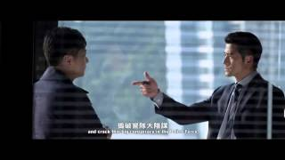 NYAFF: COLD WAR 寒戰 Trailer
