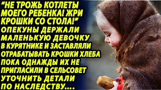 Маленькая  девочка доедала на лавочке последний кусок хлеба