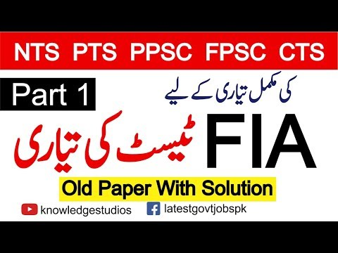 FIA Test Preparation Deputy Director, Assistant Director  Old Paper with Complete Solution Part 1