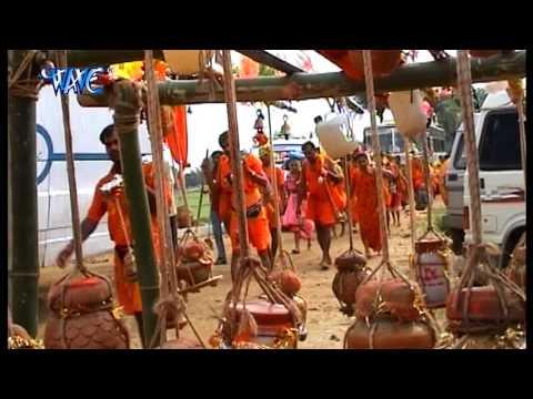 Jat Bada Aara Ke - Devghar Ke Raja Bhole Baba - Rakesh Mishra - Bhojpuri Bhajan - Kanwer Song 2015