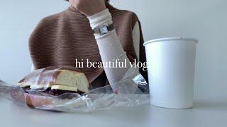 [vlog] 화담숲,모노레일,단풍놀이,이천데이트,시몬스…
