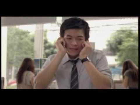 โฆษณาชุด ฝาก ธนาคารกสิกรไทย 2553