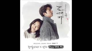 [Remix] 도깨비/Goblin OST Part 1 Chanyeol + Punch - Stay With Me (Eric Palma Bootleg)