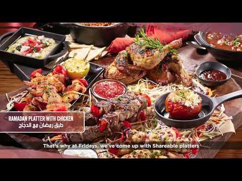 Ramadan Iftar Platters 2017