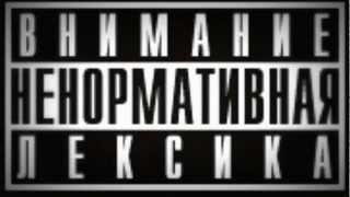 БекиЛоу - Подгрузило 4 [новый клип 2013 русский] HD