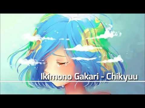 Ikimono Gakari - Chikyuu [With Lyrics]
