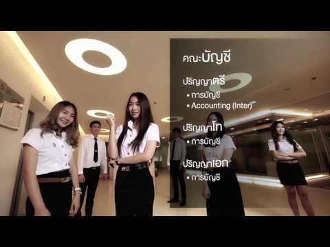แนะนำมหาวิทยาลัยศรีปทุม (ภาษาไทย)