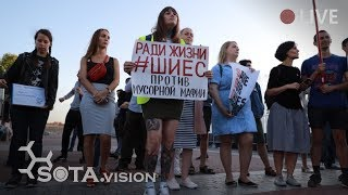 Всероссийский день экопротеста. Москва. Митинг. Трансляция