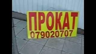 Прокат авто Кишинёв и Аэропорт, Аренда машин в Молдове(, 2012-05-22T07:36:18.000Z)