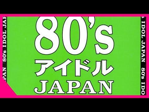 Youko Ishino - Ame No CHAPEL Toori