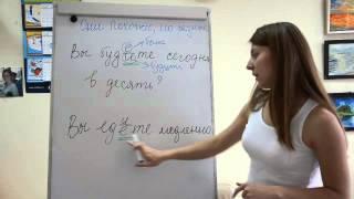 Русский язык. Как правильно писать гласную в глаголах.