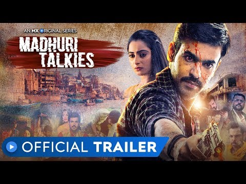 माधुरी टाॅकीज | Madhuri Talkies | Official Trailer | MX Original Series | Thriller | MX Player