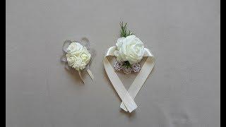 Нежно белые бутоньерки для жениха Максима на свадьбу.