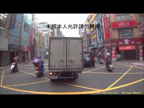 重慶南路一段車禍