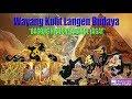 Wayang Kulit Langen Budaya 2018  Bagong Nyalon Lanange Jagat   Full