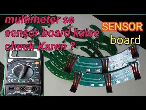 Censor board test multimeter se BLDC motor .motor sensor check What is the sensor board in hindi