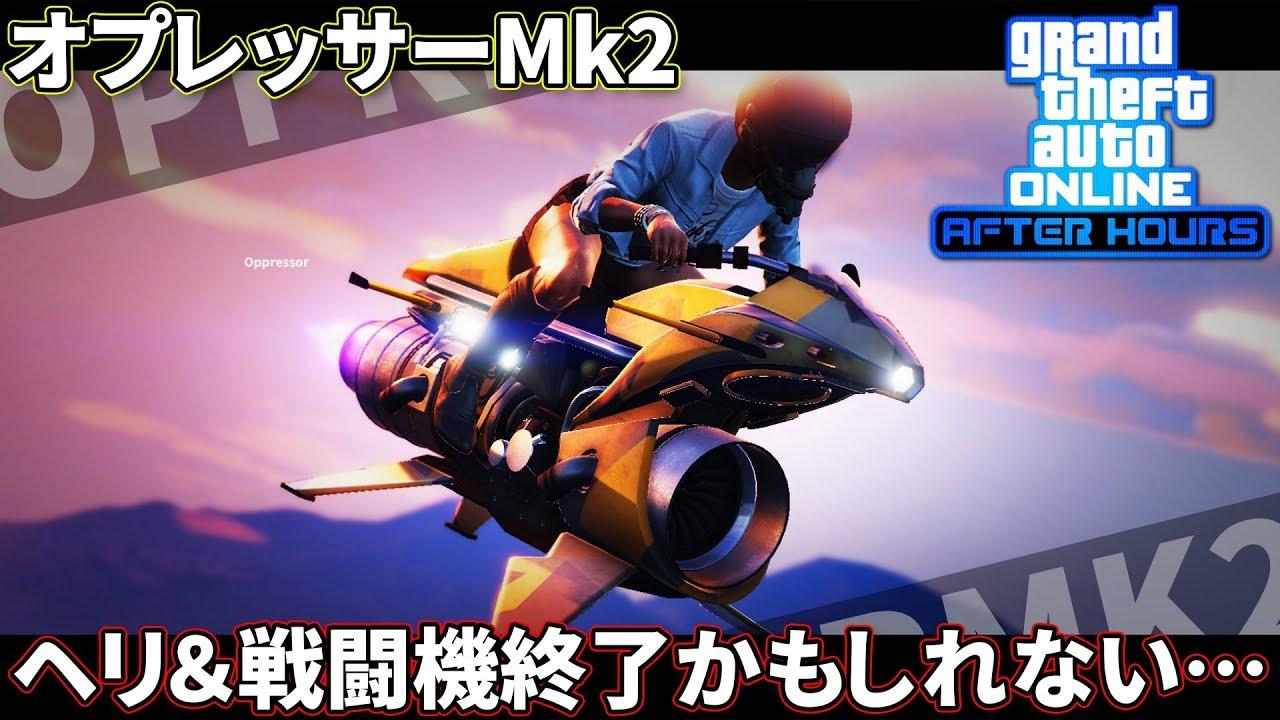 プレッサー mk2 改造 オ