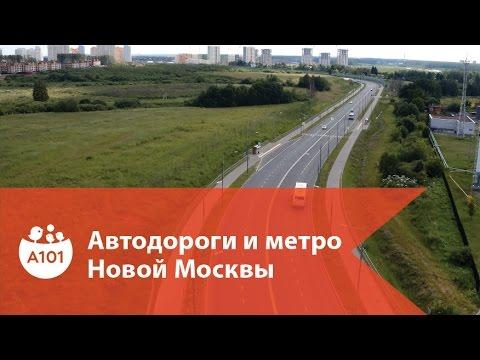 Недвижимость, квартиры в Москве в новостройках от
