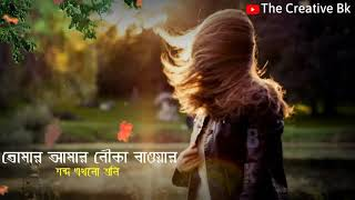 preme-pora-baron-bengali-whatsapp-status