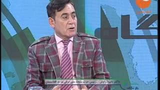 Video BAZ NEGAH   EP 967 11 02 2017 بازنگاه ـ استقبال دولت افغانستان از افزایش شمار نیروهای امریکایی download MP3, 3GP, MP4, WEBM, AVI, FLV Oktober 2018